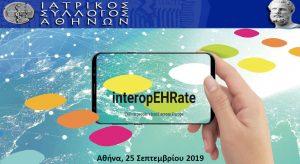 InteropEHRate at HL7 Hellas